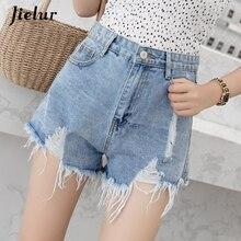 Джилур рваные джинсовые шорты для женщин Корейские летние синие шорты с высокой талией Шикарная секс