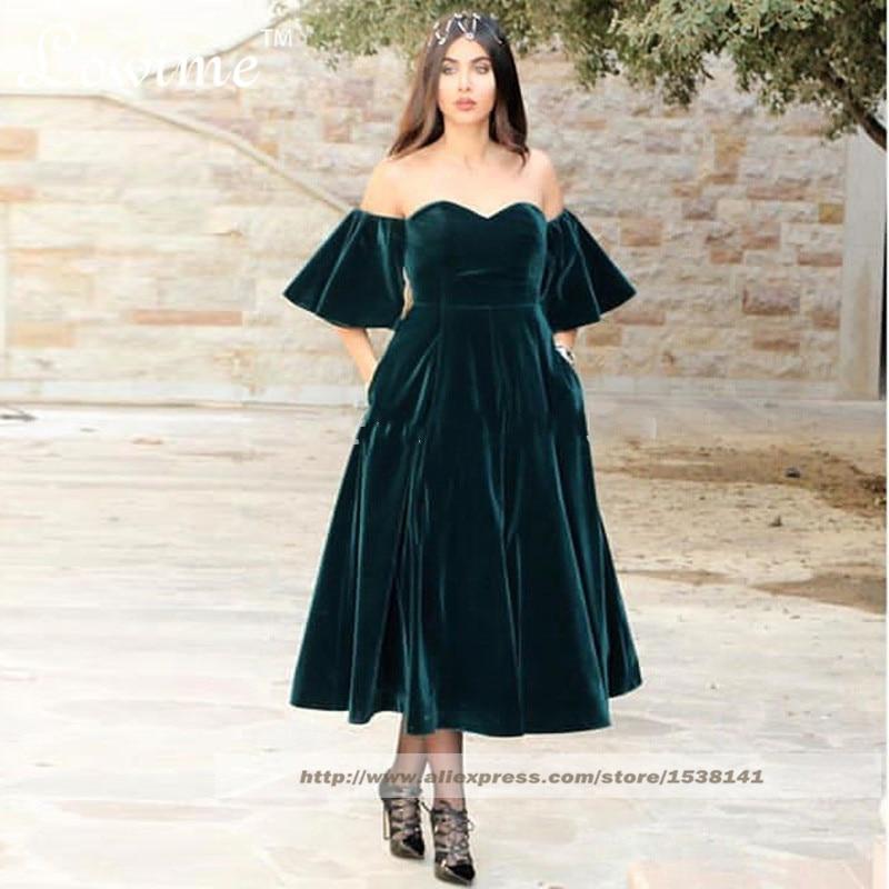 Western Prom Dresses