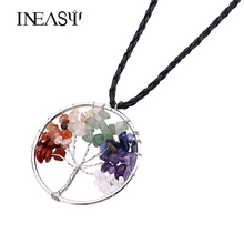 Tree Of Life Necklace 2016 Fashion Jewelry Women Silver Plated Pendant Necklaces Crystal Chain Jewelry Collares Mujer