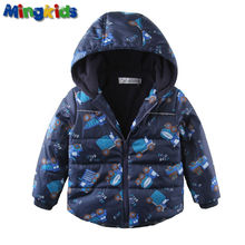 Mingkids High quality spring autumn warm winter jacket for boys waterproof windproof fleece lining outdoor trucks puff jacket