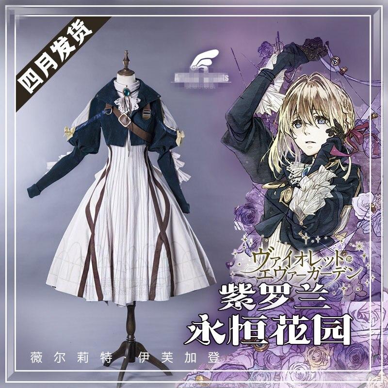 Anime Violet Evergarden Violet Gothique Uniformes Cosplay Costume Livraison Gratuite