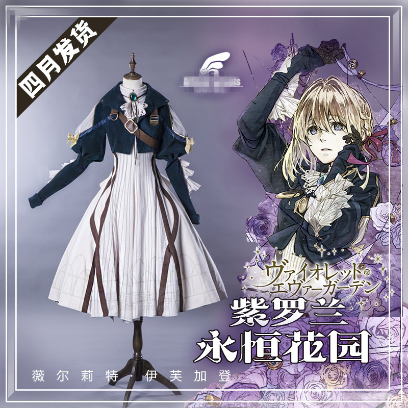 anime violet evergarden violet gothic uniforms cosplay costume free shipping in anime costumes. Black Bedroom Furniture Sets. Home Design Ideas