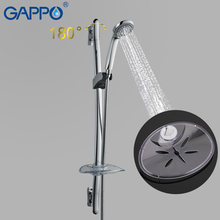 GAPPO shower Slide Bars bathroom shower pipe extension silicone hose Wall Mounted hand shower slider holder(China)