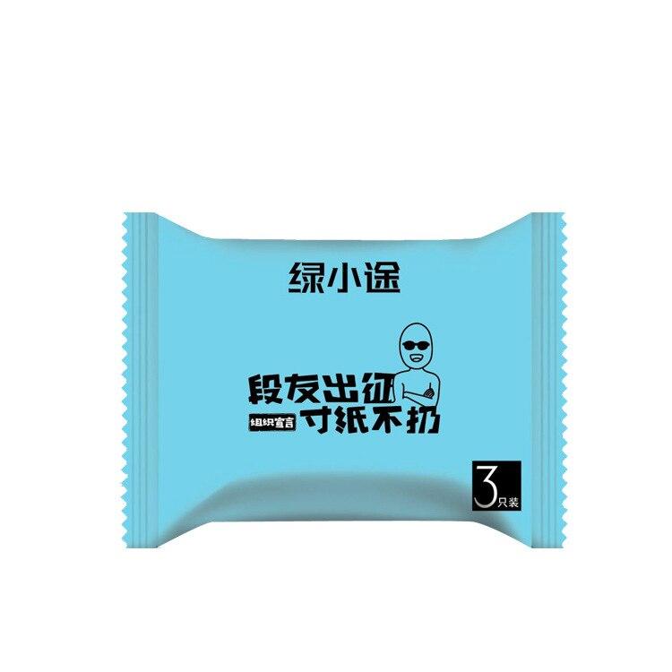 1/2/5 упаковок автомобильный мешок для мусора Портативный одноразовые пакеты для мусора прилипания Тип автоматическая Чистка сумка Универсальный Автомобильный Офис аксессуары - Название цвета: Синий