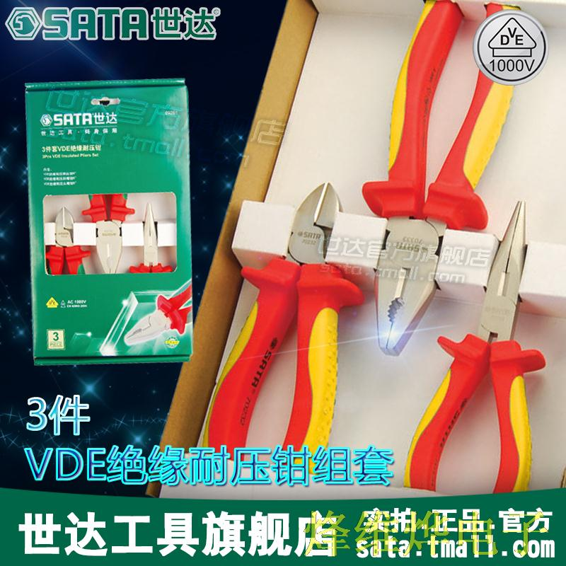 Vetting tools, metal tools, repair, 3 sets, VDE insulation, wire pliers, needle nose pliers set free shipping bosi 3pc mixed vde insulation withstand voltage electrician cutting pliers set