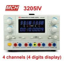 MCH-3205IV DC питание 4-способ мощность регулируемый экспериментальная лаборатория питание коммутация питание 4 цифры дисплей