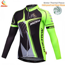 Rain Coat Cycling Jersey 2017 Multi function wind bike jacket Waterproof windproof ropa ciclismo mtb bicycle cycling clothing ultra light hooded bicycle jacket bike windproof coat road mtb aero cycling wind coat men clothing quick dry jersey thin jackets