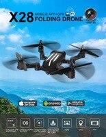 Bayangtoys X28 бесщеточный Квадрокоптер с 1080 P HD Вертолет камеры Квадрокоптер складной Дрон GPS Дрон детский подарок VS CG033