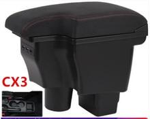 Для Mazda CX-3 CX 3 CX3 подлокотник box USB зарядки интерфейс