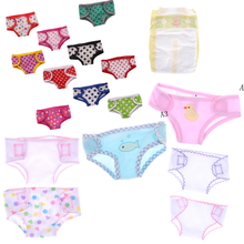New Design Diapers Wear For 43cm/17inch Doll Baby Underwear Underpants Cute Clothes Doll Accessories Best Toy Dolls for Children(China)