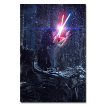 Star Wars The Last Jedi Art Silk Or Canvas Poster