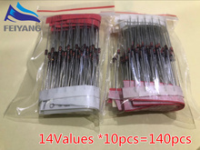 1/2w 0.5W Zener Diode 3.3-30V 14values*10pcs=140pcs Assorted Assortment Set New electronic diy kit