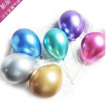 500pcs 12inch Metallic Latex Balloons New Glossy Thick Chrome Pearl Colors Inflatable Balls Decoration Globos Birthday Baloons цена