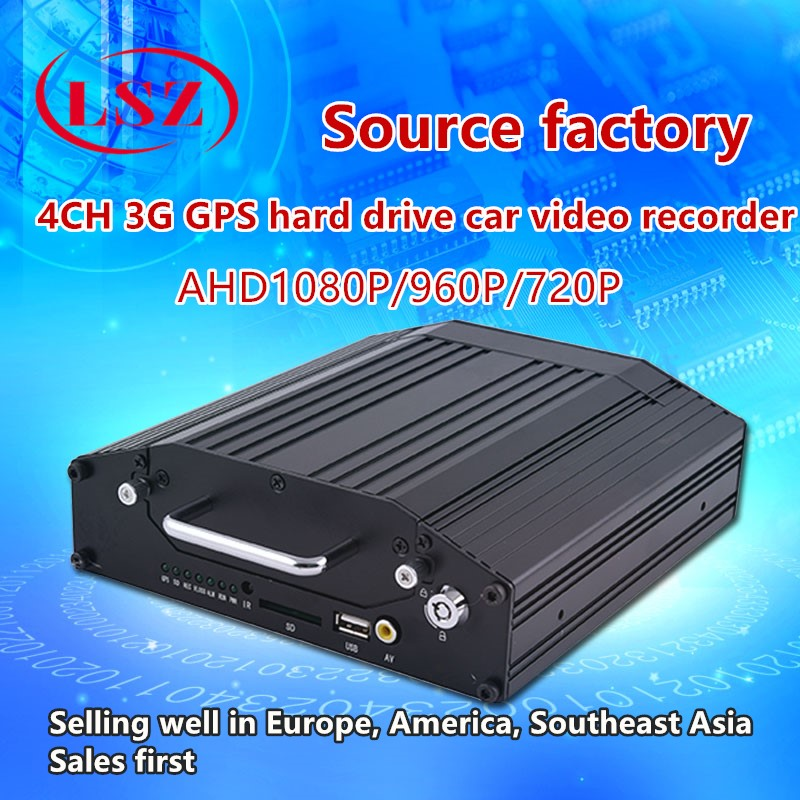 Hua Wei Road Hd Hdd Car Video Recorder Gps 3g Network Vehicle Monitoring Host Mdvr Manufacturers Video Surveillance