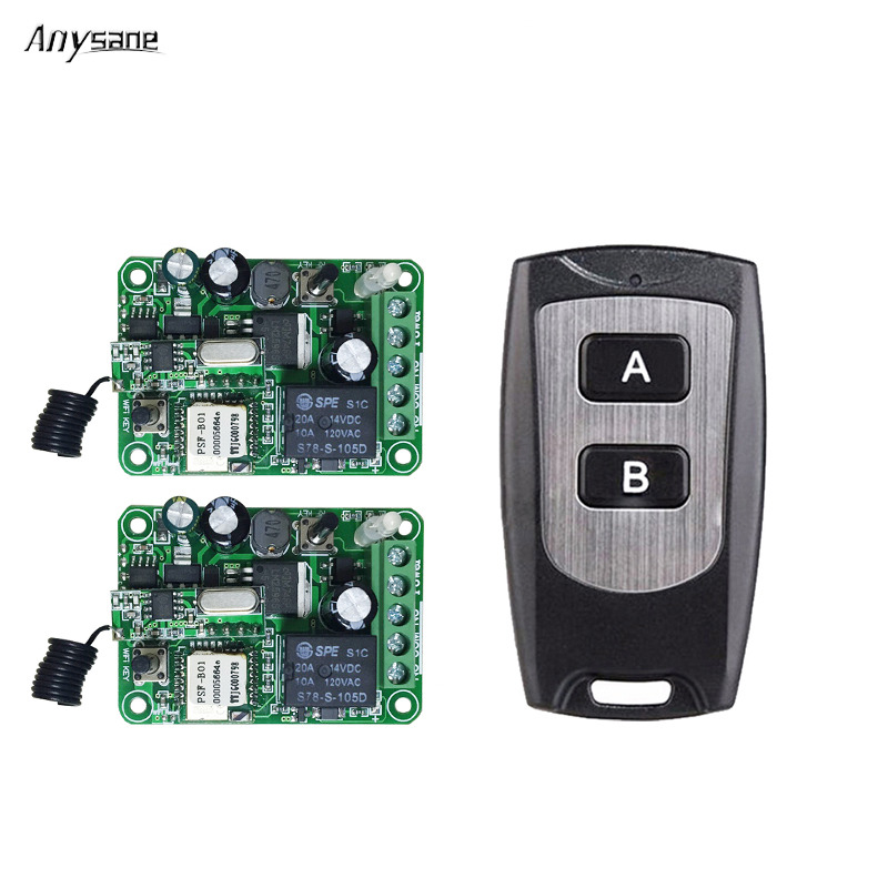 Universal smart remote light switch,3G 4G wifi remote control controller for smart home automation with 433mhz function DC12V-24