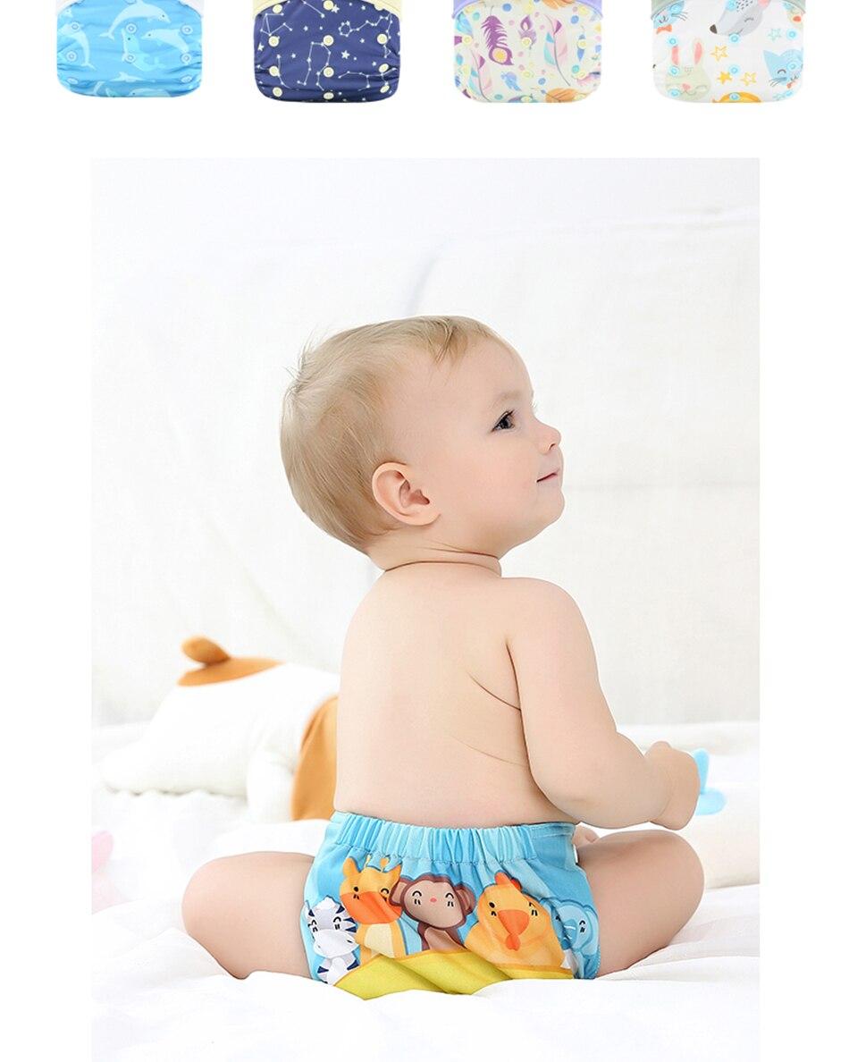 SMT051pocket-diaper_04