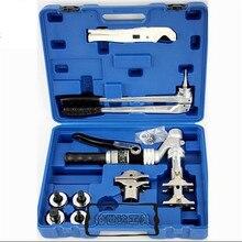 SD-1632AZ гидравлическое давление скольжения натяжения инструмент давления трубы расширения инструмент для обжима клещи сантехнические 16-32 мм