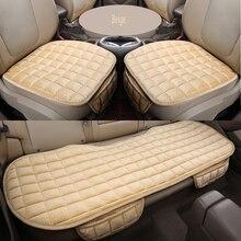 Подушка для автомобильного сиденья, универсальная подушка для автокресла, теплая плюшевая ткань, нескользящая, клетчатая, плюшевая, комплект из 3 предметов