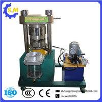 Small electric hydraulic oil press machine oil extractor expeller Machine oil Press presser machine