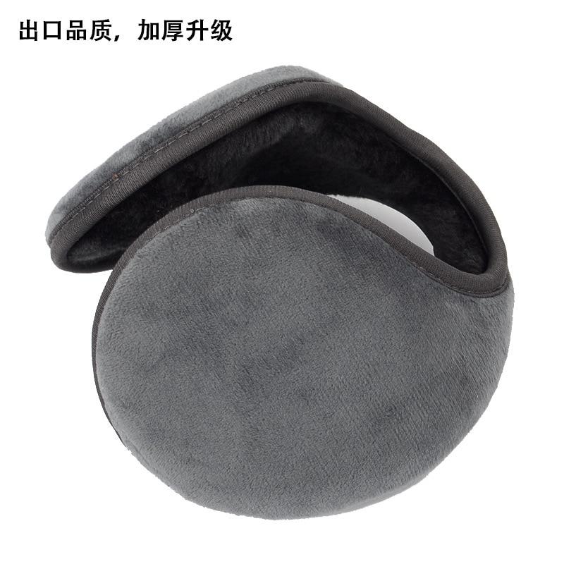 2018 New Winter Earmuffs Thickening Warm Earmuffs Male Ear Bag Female Er Nuan Korean Er Wu Wholesale Custom