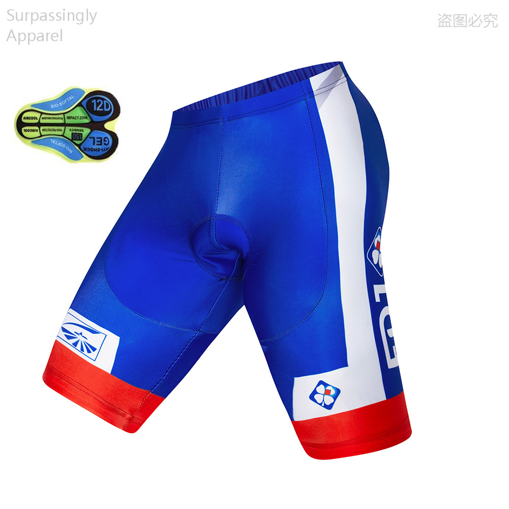 Promotions Pro Summer 2019: 2019 Men Pro Summer UCI World Tour Team Blue FDJ Cycling