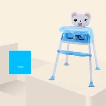 Table Pliante Pour Enfants   Bébé Meubles Enfants Chaise Portable Infantile Siège Table à Dîner Réglable Chaise Pliante Multifonction Réglable Enfants Chaise