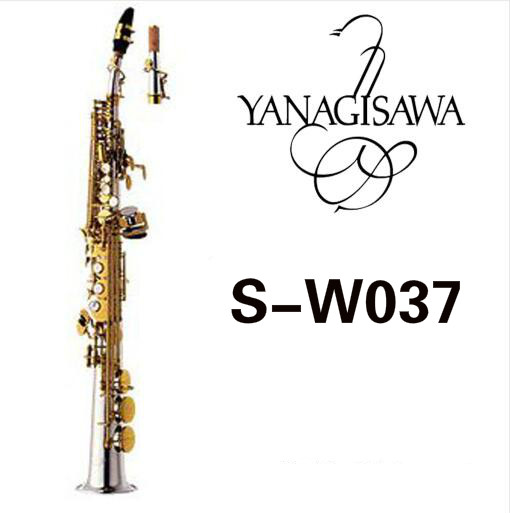 New Arrival YANAGISAWA W037 Soprano B(B) Saxophone Brass Silver Plated Gold Key B Flat Sax With Mouthpiece Case Free Shipping yibuy b flat tenor saxophone mouthpiece cap ligature gold plated 7 good sound