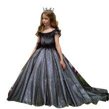 ดอกไม้ชุดสาว Elegant Gowns Ball