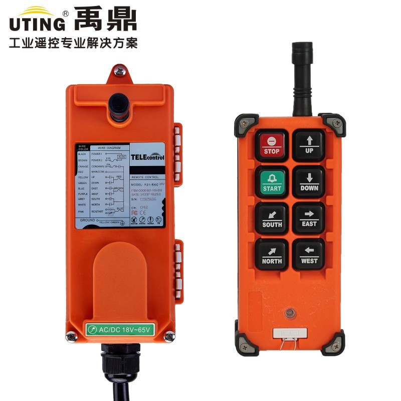 TELECRANE Wireless Industrial Remote Controller Electric Hoist Remote Control 1 Transmitter + 1 Receiver F21-E1B nice uting ce fcc industrial wireless radio double speed f21 4d remote control 1 transmitter 1 receiver for crane
