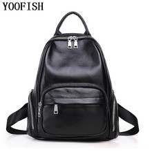 Fashion Casual  Women Backpack Bag High Quality Soft Genuine Leather Backpacks for Teenage Girls Female School Shoulder Bag Bagp