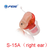 Feie amplifiers hearing devices mini size invisible hearing aid digital CIC s-15a free shipping