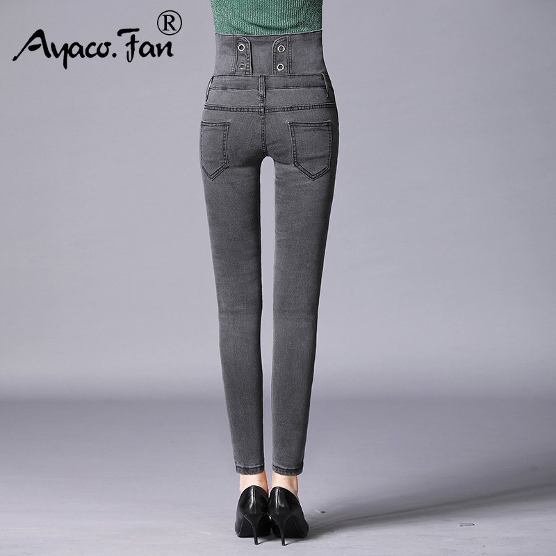 2019 Plus Size Jeans New Women Black Jeans High Elastic Skinny Stretch High Waist Denim Pencil Pants For Female Lady Woman Jeans