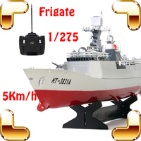 New Summer Gift Frigate 1/275 RC Big Boat Remote Control Toys Battle Ship Frigate Model Water Collection Toy Also Decoration
