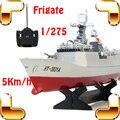 Nuevo regalo fragata 1/275 rc toys acorazado fragata grande barco de control remoto modelo de recogida de juguetes de agua también decoración