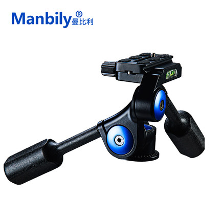 Video Tripod Ball Head 3-way Fluid Head Rocker Arm with Quick Release Plate for DSLR Camera Tripod For Sony Canon Nikon DSLR DV 3730 professional tripod for nikon canon sony dslr camera aluminum tripod with pan head gimbal stand for gopro hero dv cameras