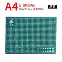Pad a4 pad do cięcia instrukcja pad model deska do krojenia pad do cięcia grawerowanie płyty pośrednie ostrze tanie tanio CZD802 NoEnName_Null