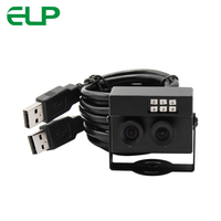 ELP 2 Megapixel AR0230 Sensor WDR dual lens biopsy detection face recognition usb camera with IR LED board night vision