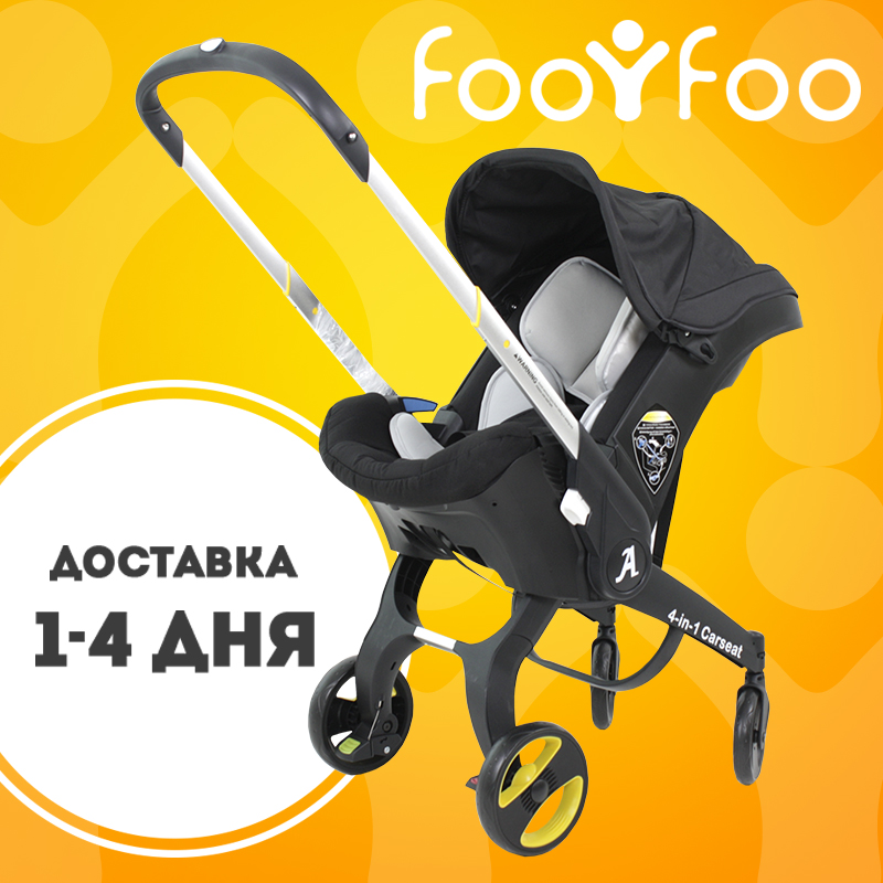 Foofoo vinning doona Car Seat Stroller safety transportation in a car stroller children babies since birth infant quality infant shining swing car mute flash belting leather music environmental quality children s toy car