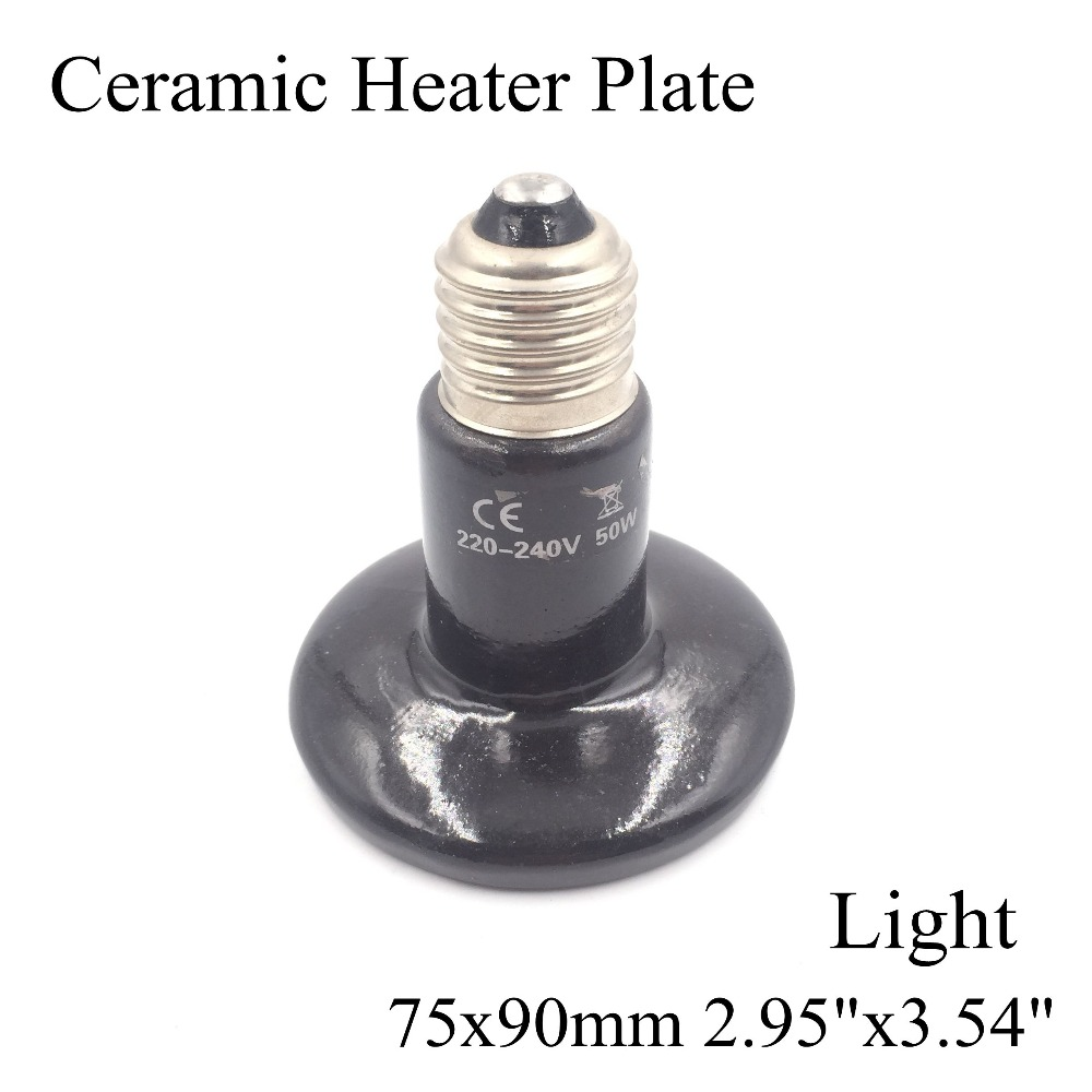 220V 75x90mm 50~150W Pet Ceramic Emitter Heated Plate Appliance Reptile Poultry Heating Breeding Light Bulb For E27 Lamp Holder 110v 120v 100w poultry ceramic heating emitter black heating lamp for pet heating bulb for reptile with socket e26