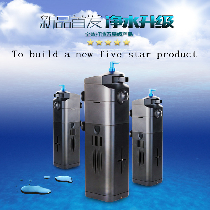 UV germicidal lamp aquarium fish tank oxygen pump pumps triple voltage 220V / 50Hz power 8W head 0.6m flow 800L / h free shipping new 220v ylj 500 500l h 8w submersible water pump aquarium fountain fish tank power saving copper wire