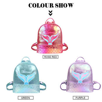Fashion Mermaid Pattern Laser Lady Backpack Mini Women Travel Bags PU Leather Holographic Backpack School Bags for Teenage Girls