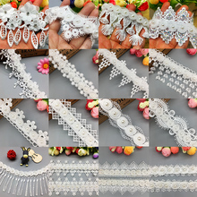 1 Yard Vintage Rose Flower Pearl Tassel Lace Edge Trim Wedding Dress Clothes Guipure Embroidered Ribbon Applique Sewing Craft недорого