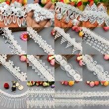1 yarda flor Vintage rosa perla borla borde de encaje Trim vestido de boda ropa guipur bordado cinta apliques de costura artesanal