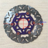 Motorcycle brake disc 155 180 190 220MM modified electric car 260 Hussars brake disc Motorcycle brake disc