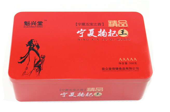 Medlar 500g Dried Goji Berry Herbs For Sex For Weight Loss Goji