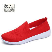 POLALI Espadrille women flat hemp straw jute weave sole fisherman Slip on ladies snicker Canvas snakeskin Pink shoes EU34 40