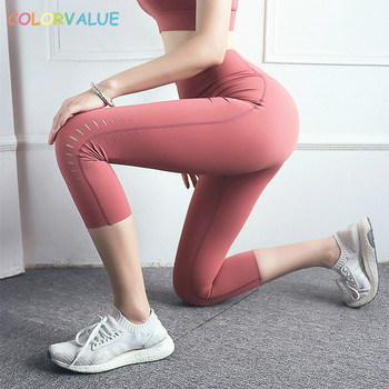 d7a9e1a3a3 Colorvalue Traceless Clipping Workout Fitness Capri Pants Women Side Hollow  Out Sport Cropped Pants High Waist Yoga Gym Tights