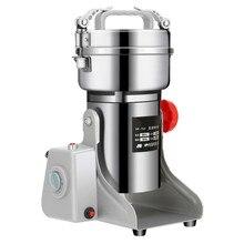 Coffee Grinders 750g grain flour mill grinding machine sanqi pulverizer super fine breaking household.