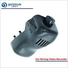 Car DVR Driving Video Recorder For Volkswagen VW Toureag Front Camera Black Box Dash Cam - Head Up Plug Play OEM