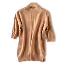 Sleeve Turtleneck High-end Pure